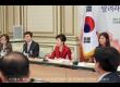 제4차 규제개혁장관회의.png