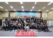 학교폭력예방 또래상담사업 보고대회 및 별별운동회 사진(1).jpg