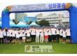 회 스페셜올림픽코리아 전국하계대회 (5).jpg