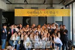 [대구시 : 최민희 기자] (사)한국치맥산업협회, 2019년 송년의 밤 개최,   ,   …