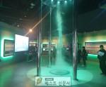 국립대구과학관 자연재해 테마 전시관 오픈,   ,   지진, 산사태, 태풍 등 자연재해의 …