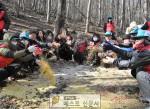 대구시, 겨울철 야생동물 먹이주기 행사 개최,   ,   환경정화활동, 밀렵 올무, 덫 등…