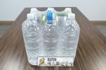 울산시는 1월 13일 오후 3시 시청 상황실에서 상표띠 없는 먹는샘물 생산 협약을 체결했다…